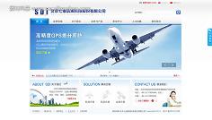 天天企业网站管理系统简繁英三语版 2.7 Build20150903