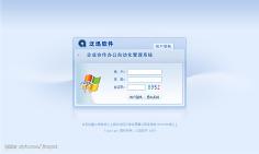 asp地方门户网站系统 1.1