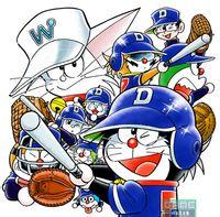超级棒球运动...