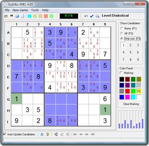 IPSecuritas 4.6