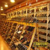 温州鞋城优化版
