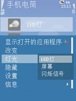 尚邮 For  S60 3rd 4.7.5