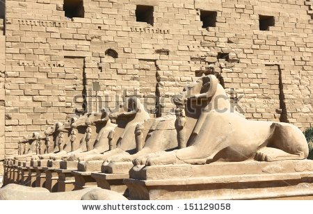 RA Bricks of Egypt