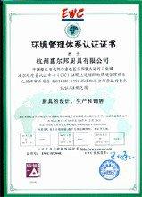 上海市橱柜定作合同示范文本
