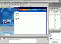畅景智能Flash网站管理系统CFCMS 2.0
