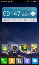 乐蛙ROM 联想 A750稳定版升级包 13.05.23_13.11.28