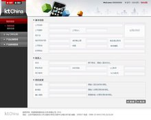 Tsys For Php Cms(Tcms)政府网站群系统 5.5 build20130722