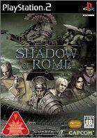 罗马之影 骰子已...