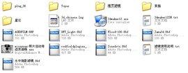 UCHOME二次开发交友程序 2.0 GBK