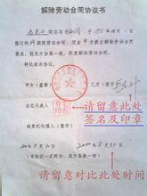 南京市劳动合同书(全日制文本)范文