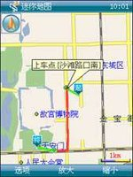 迷你地图 minimap WM5 5.0