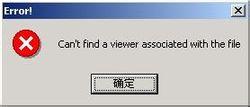 文件加密PowerPr...