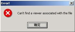 文件加密PowerProtect