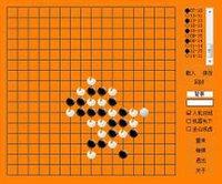 金童㊣五子棋