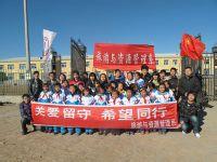 中学向四川雅安芦山县地震灾区捐款倡议书范文
