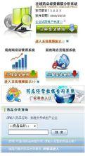 阳光GSP药店药品管理系统