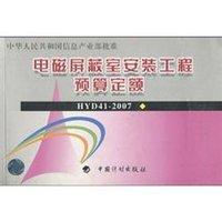 天津建筑工程预算软件2004新定额操作演示
