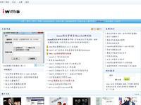 iwms网站管理系统 6.0.6