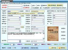鼎丰校园/企业图书馆网上预定检索系统