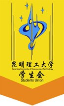 2012-2013学生会体育部个人总结
