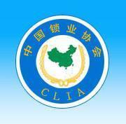 县文化市场行业协会章程