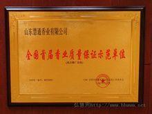×××工商行政管理局经济合同仲裁委员会查封(扣押)执行笔