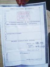 外国人收养中国人子女的收养协议范文