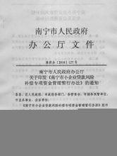 县商务局2011年商务工作总结