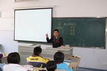 小学青年教师汇报课活动总结范文