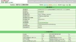 火狐WEB文件管理器(JSP编写) JSP探针