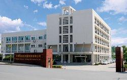 上海小学信息技术教育考察报告