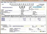 河南省定额套价2004