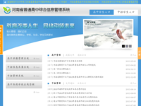800HI网站在线服务系统