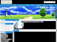 红头船企业网站系统 1.0 beta1