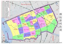 街道办事推进新村建设的实施方案范文