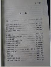 文史资料库