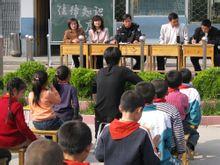 学校突发公共卫生事件应急预案