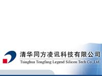 凌讯企业网站管理系统 1.2