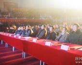 县委书记在2005年春节文艺晚会上的讲话