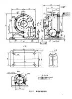 减速器设计