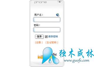 Mphone2006