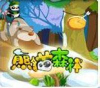 熊猫森林 官方版
