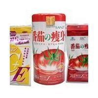 TomatoCart外贸版