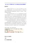 英文版本数码产品企业网站系统源代码