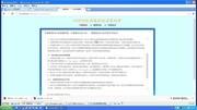 PHPSHE商城系统 1.1