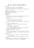 """中学语文""""研训赛""""活动总结与反思"""