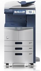 豪瑞复印机维修管理软件