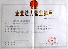外商投资企业分支机构年检报告书