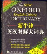 LouHome在線英漢詞典-牛津詞庫版