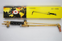 焊炬、割炬的使用安全操作规程